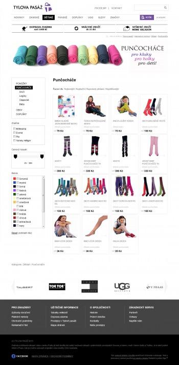 Nákupní galerie obchodů s oblečením